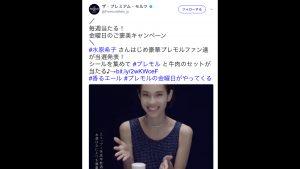 2017年9月21日配信分